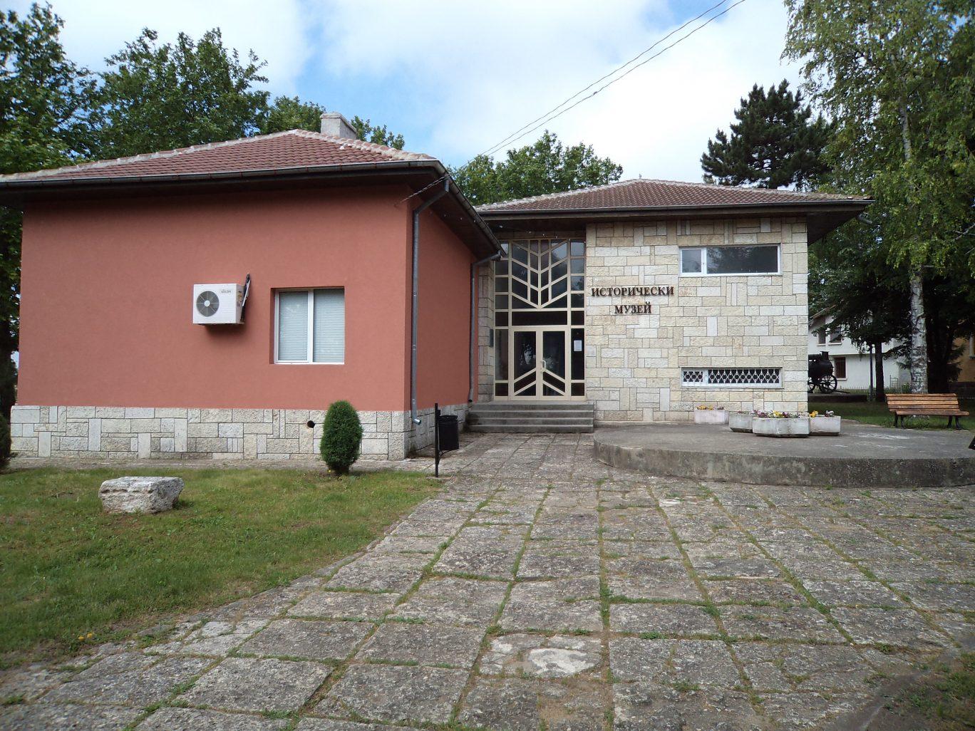 Исторически музей, Генерал Тошево