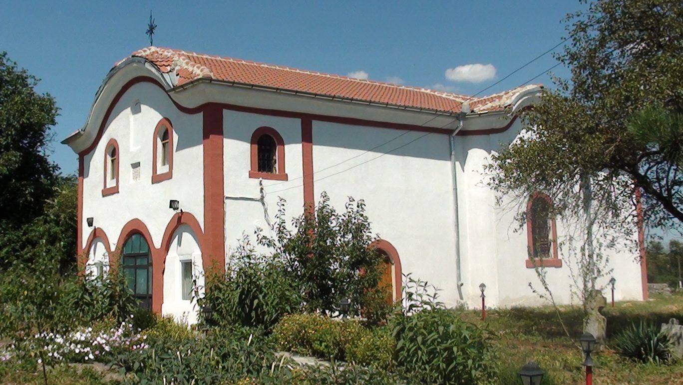 Църкви и храмове, Генерал Тошево
