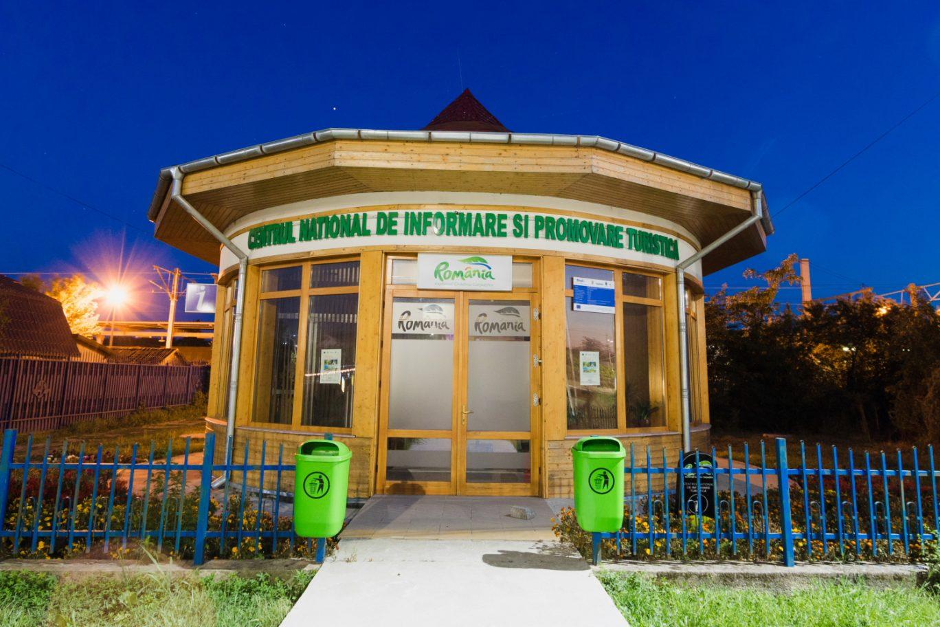 Националния център за туристическо информиране и популяризиране