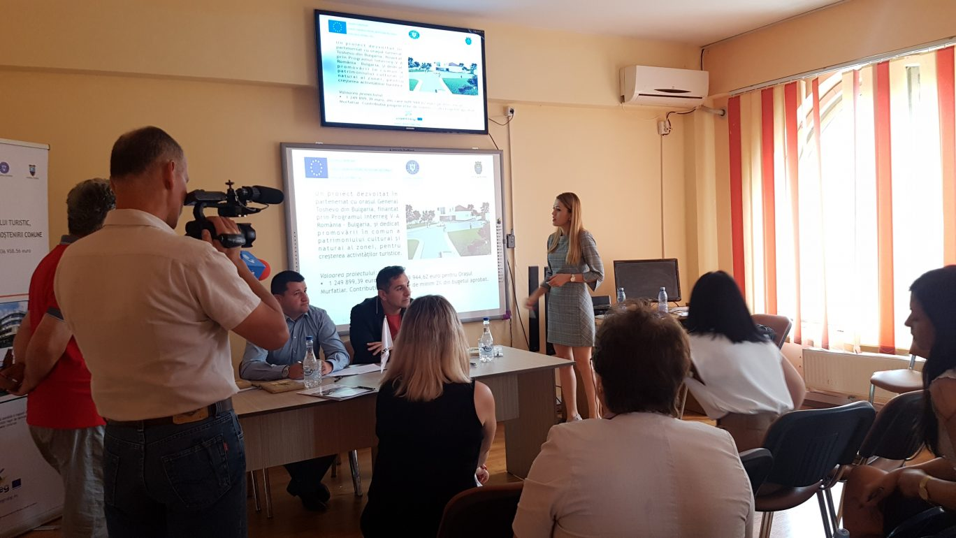 Пресконференция за стартиране на проекта